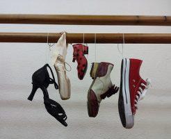 夢占い 靴 片方 たくさん