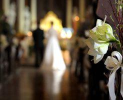 夢占い 元旦那 結婚式