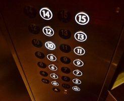 夢占い エレベーター 急上昇