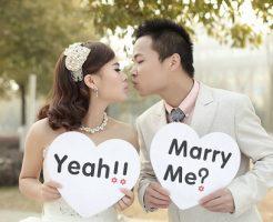 夢占い プロポーズ 見る 指輪