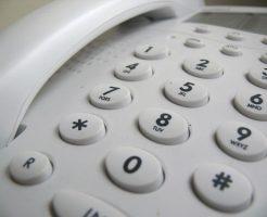 夢占い 留守番電話 電話番号 聞く